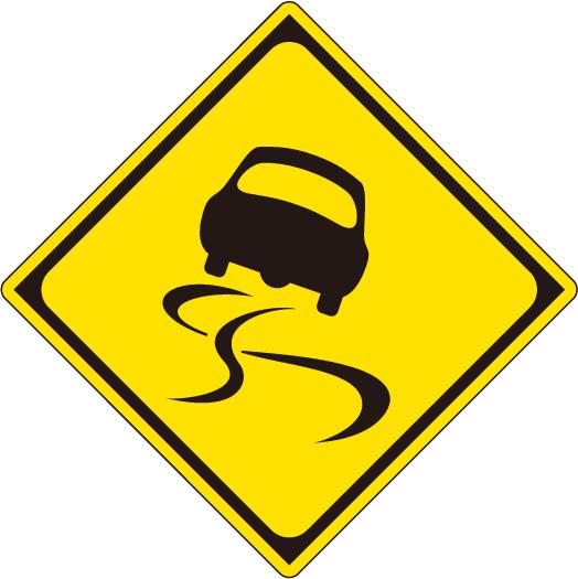 日本の道路標識一覧 japanese road sign Y Intersection Sign