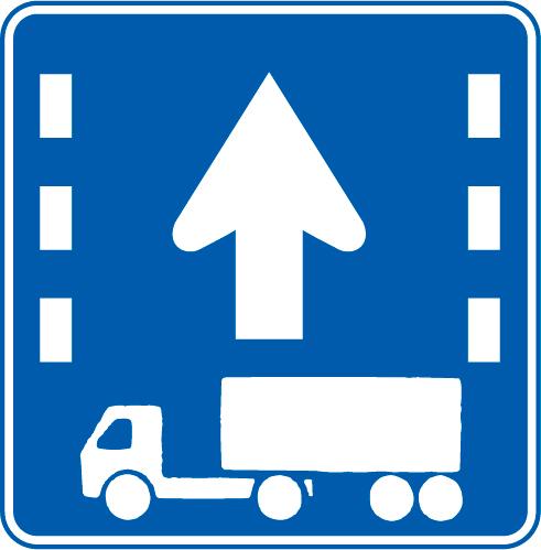 牽引自動車の自動車専用道路第一通行帯通行指定区間 EPS FILE 牽引自動車の自動車専用道路第