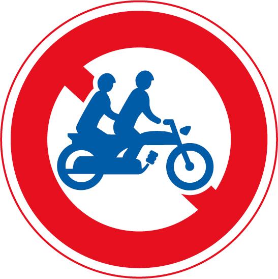大型自動二輪車及び普通自動二輪車の二人乗り通行禁止通行止め 大型自動二輪車及び普通自動二輪車の二