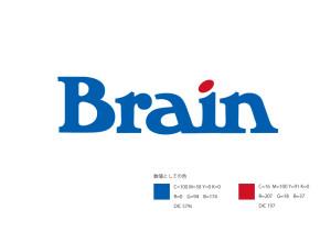 Brain-色見本