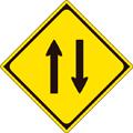 二方向通行