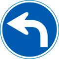 指定方向外進行禁止B
