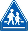 横断歩道B