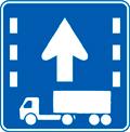 牽引自動車の自動車専用道路第一通行帯通行指定区間