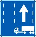 牽引自動車の高速自動車国道通行区分