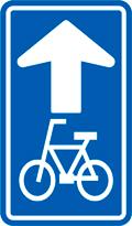 自転車一方通行B