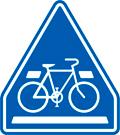 自転車横断帯