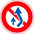 追い越しの為の右側はみだし通行禁止、追い越し禁止