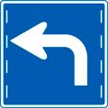 進行方向別通行区分C