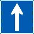 進行方向別通行区分D
