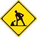 道路工事中